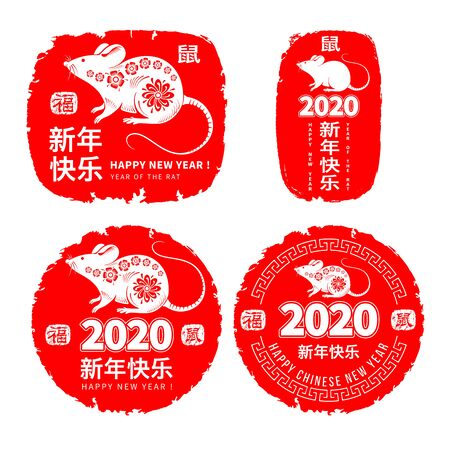 Set of the red stamps with Rat, Chinese zodiac symbol of new year, stylized in chinese style, with digits 2020, and greeting texts. Translation Happy New Year, Good Luck, Rat. Vector illustration.