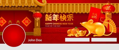 Chinese New Year template for social networks. Rat, symbol of New 2020 Year, decorated home entrance, golden ingots etc. Characters are means Good Fortune, Great Luck, Rat, Happy New Year. Vector. Illustration