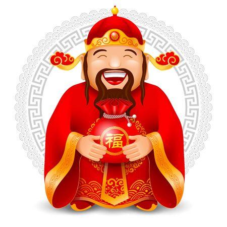 Dieu chinois de la richesse avec sac rouge avec de l'argent. Souhaitez richesse et prospérité pour la nouvelle année. Traduction du caractère chinois : Bonne chance. Illustration vectorielle.