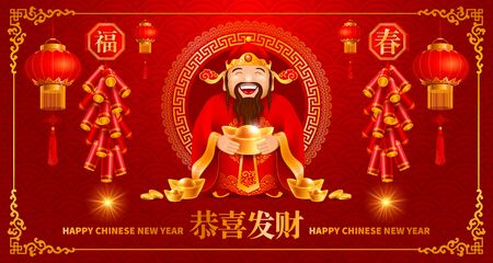 Chinese New Year greeting card design with Chinese God of Wealth and gold ingots. Translation of Chinese : May you have a prosperous New Year, on petards : Good Luck, Spring. Vector illustration.
