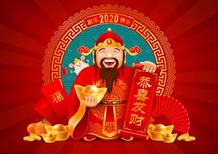 Chinese God of Wealth with red paper scroll, golden ingot and funny Rat, zodiac symbol of New Year 2020. Chinese translation : May you have a prosperous New Year, Happy New Year. Vector illustration.