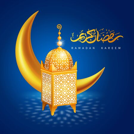 Ramadan Kareem celebration. Glowing antique forged arabic lantern with gorgeous ornament and golden crescent on dark blue background. Calligraphic inscription mean Ramadan Kareem. Vector illustration. Illustration