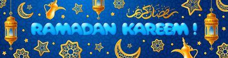 Ramadan Kareem celebration banner. Forged lanterns, golden crescents, stars and arabic jugs on blue background with traditional ornament. Calligraphic text mean Ramadan Kareem. Vector illustration. Illustration