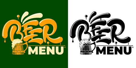 Beer menu header for drink and food establishments. Unique lettering and wooden beer mug in two variants color and monochrome.