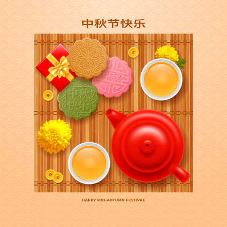 Mid Autumn Festival congratulation background. Traditional Chinese mooncakes, teapot with cups, marigold flowers on bamboo mat. Chinese characters mean Happy Mid Autumn Festival. Vector illustration. Vettoriali