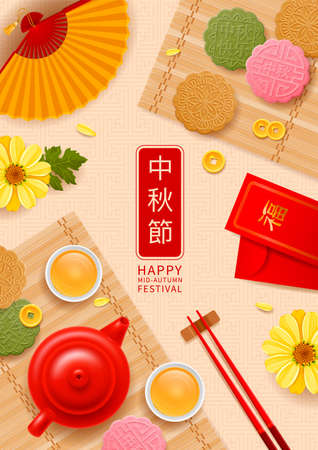 Mid Autumn Festival celebration vector background. Traditional Chinese moon cakes, teapot with cups, yellow flowers and petals, etc on bamboo mat. Chinese characters mean Happy Mid Autumn Festival.