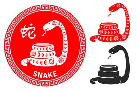 Snake, Chinese zodiac symbol. Set consists of snakes in different variations. Silhouette, painted in chinese style with floral ornate, black silhouette in graphic style. Vector illustration.