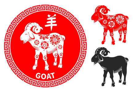 Goat, Chinese zodiac symbol. Set consists of goats in different variations. Silhouette, painted in chinese style with floral ornate, black silhouette in graphic style. Vector illustration.