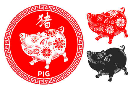 Pig, Chinese zodiac symbol. Set consists of pigs in different variations. Silhouette, painted in chinese style with floral ornate, black silhouette in graphic style. Vector illustration.