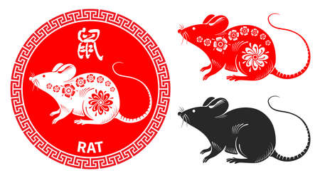 Rat, Chinese zodiac symbol. Set consists of rats in different variations. Silhouette, painted in chinese style with floral ornate, black silhouette in graphic style. Vector illustration.