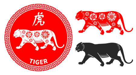Tiger, Chinese zodiac symbol. Set consists of tigers in different variations. Silhouette, painted in chinese style with floral ornate, black silhouette in graphic style. Vector illustration.
