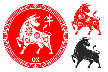 Ox, Chinese zodiac symbol. Set consists of bulls in different variations. Silhouette, painted in chinese style with floral ornate, black silhouette in graphic style. Vector illustration. Illustration