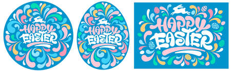 Set of Happy Easter cards or stickers templates with colorful ornament, rabbit and eggs. Unusual hand drawn calligraphy. Can be easy used for any design on Easter celebrations. Vector illustration.