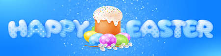 Easter banner template. Realistic convex letters Happy Easter with few patterns. Sweet Easter cake with glaze, colored eggs and willow twig on blue background. Vector illustration. Illustration