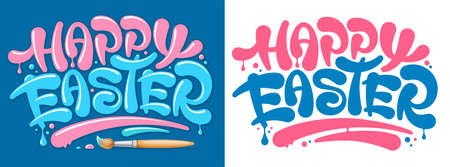 Happy Easter lettering design set with paintbrush. Unusual calligraphy by paint. Can be used for any type design on Easter celebrations. Vector illustration. Illustration