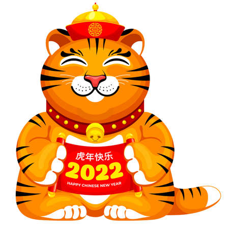 Maneki neko lucky ceramic figurine of tiger, dressed chinese hat, holds scroll with New Year greeting. Mascot for 2022 Chinese New Year. Translation Happy Year Of The Tiger. Vector illustration. Illustration