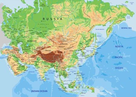 Alto mapa físico detallado de Asia con etiquetado Ilustración de vector