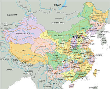China - Highly detailed editable political map with labeling. Ilustrace