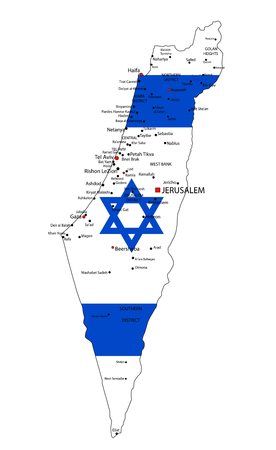 Israel highly detailed political map with national flag.