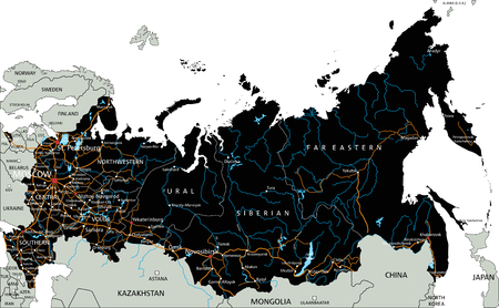 High detailed Russia road map with labeling. Vektoros illusztráció