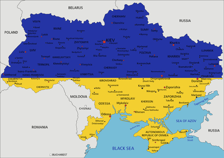 Ukraine highly detailed political map with national flag isolated on white background