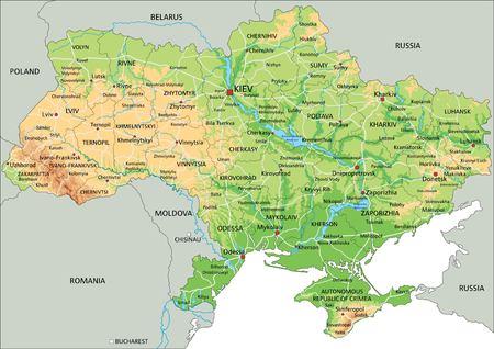 Carte physique de l'Ukraine très détaillée avec étiquetage. Vecteurs
