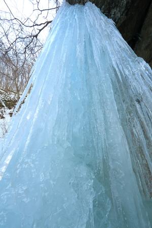 GE round mountain was terrible falls Stock Photo