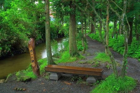 Iwate, Tono-Shi Kappa Yon Stock Photo