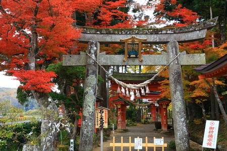 World Heritage site takkoku no Iwaya bishamon hiraizumi in chuson-ji Temple Stock Photo