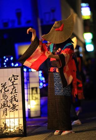 Nishimonai Bon Festival-dans Stockfoto - 85519167