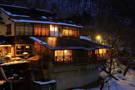 Osawa hot springs in winter 新闻类图片