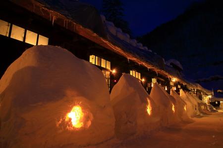Winter nyuto Onsen Editorial