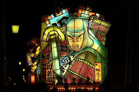 Hanamaki-shi Andon Festival