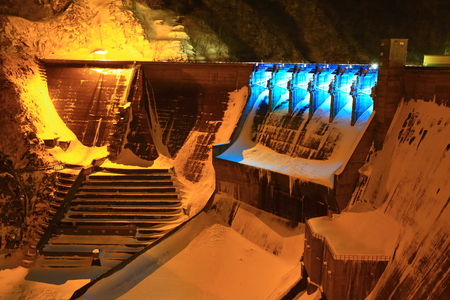 Light up the Yuda dam 스톡 콘텐츠