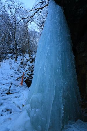 Winter hoops down waterfall