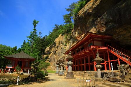 Shin-Green Tatsuyan Cave Фото со стока
