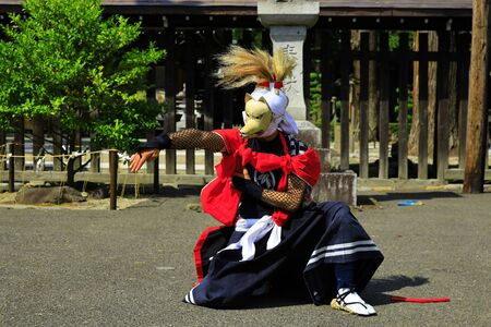 Iwate Prefectural Folk Performing Arts OnikenMai Banque d'images - 129404698