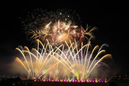 Summer Fireworks in Hanamaki City, Iwate Prefecture