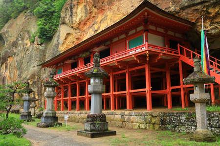 World Heritage Hirazumi