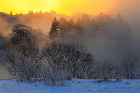 Kitakami River in winter Stock fotó