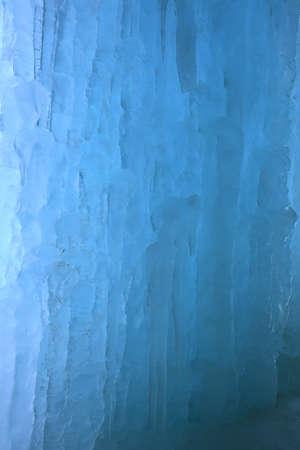 Winter IceFall in Hanamaki City, Iwate Prefecture Stock fotó