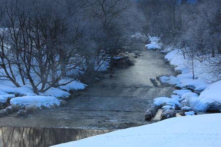 Winter scenery in Nishiwaga Town, Iwate Prefecture Stock fotó