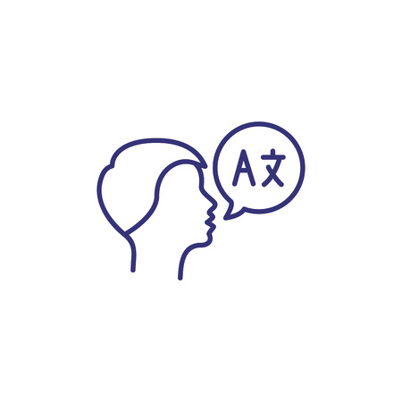 Interpreter line icon. Character speaking English and Mandarin. Translation concept. Can be used for topics like foreign language, communication, occupation, interpretation Illustration