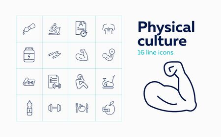 Physical culture icons. Set of line icons. Treadmill, exercise bike, sport nutrition, bodybuilding. Fitness concept. Vector illustration can be used for topics like sport, healthy lifestyle, activity