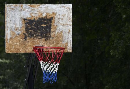 backboard: A backboard and hoop depicting basketball as an american sport