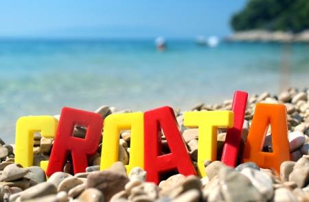 postcard from croatia happy holidays photo