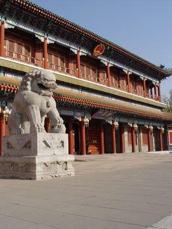 In Beijing, China, Tiananmen Square  Beihai Park, Forbidden City... Stock Photo