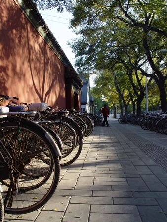 In Beijing, China, Bicycles...