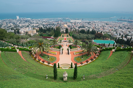 bahaullah: Bahai Gardens in Haifa, Israel