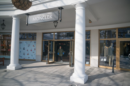 Parndorf, Austria, february 15, 2018: Moncler store in Parndorf, Austria. Moncler is an Italian apparel manufacturer and lifestyle brand founded in 1952 by Ren Ramillon